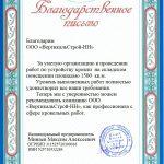 ip_minaev